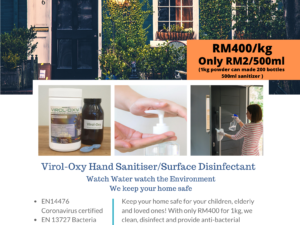 Hand Sanitizer or Surface Disinfectant